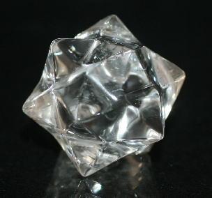 ブラジル産天然水晶 スターカット(QAZ-STAR02)