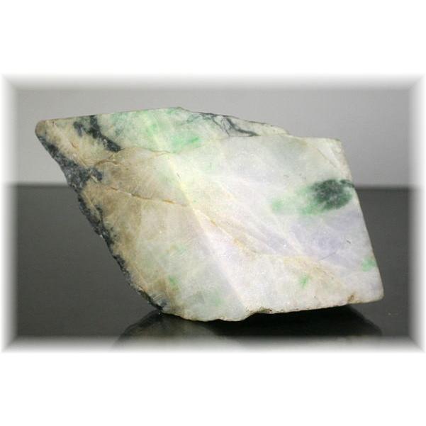 ミャンマー産ヒスイ原石