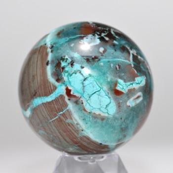[アメリカ産]シャッタカイトシリカミックスストーン丸玉/スフィア(直径約51mm)