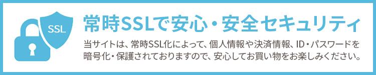 STAFF紹介・ご挨拶
