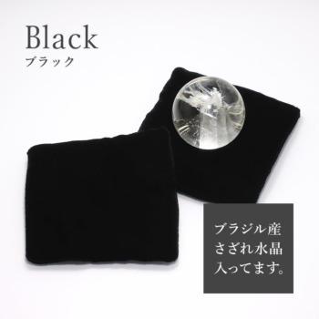 ブラジル産さざれ水晶入り座布団(ブラック)