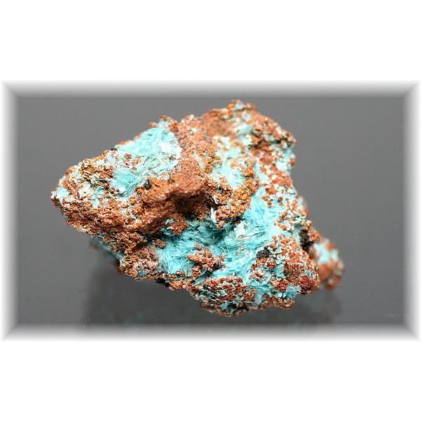 メキシコ産オーリチャルサイト原石(AURICHACITE-101)