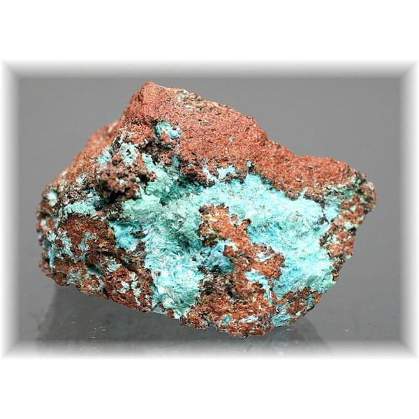 メキシコ産オーリチャルサイト原石(AURICHACITE-103)