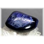 モロッコ産アズライト磨き石/フリーフォーム(AZURITE-PF501IS)