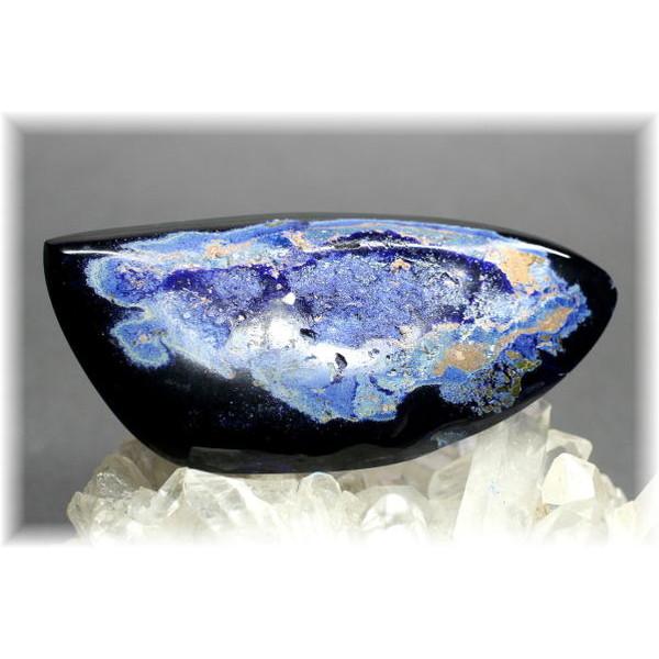 モロッコ産アズライト磨き石/フリーフォーム(AZURITE-PF503IS)
