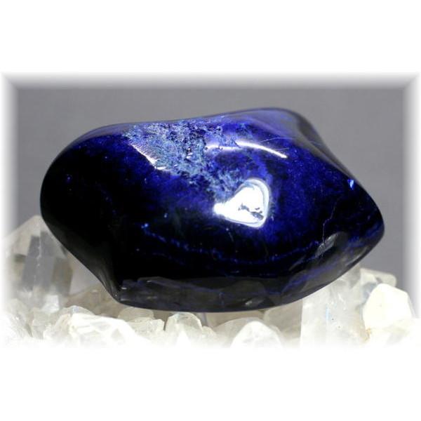 モロッコ産アズライト磨き石/フリーフォーム(AZURITE-PF504IS)