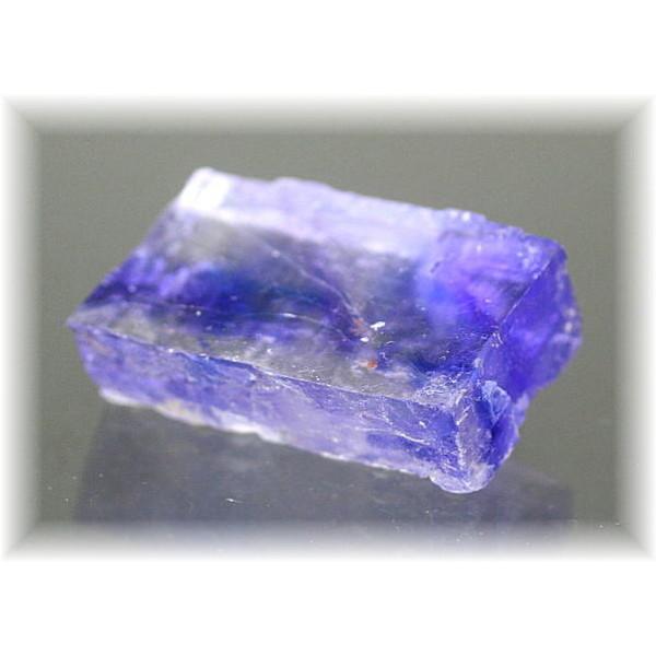 アメリカ・ニューメキシコ州産ブルーハーライト(Blue_Halite-02)