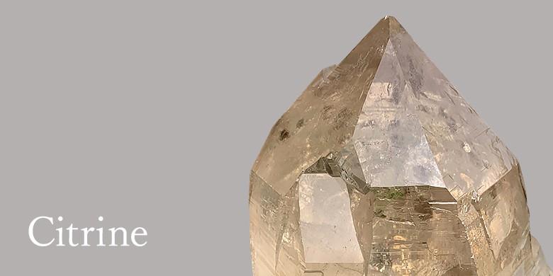 シトリン原石・鉱物