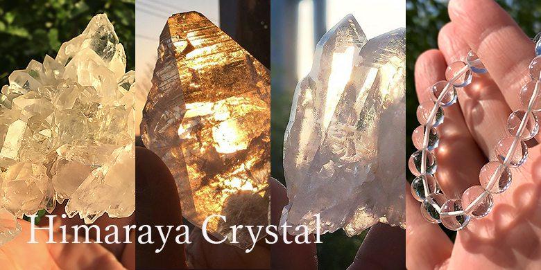 ヒマラヤ水晶のカテゴリ画像