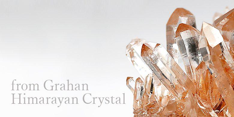 インド/グラハン産ヒマラヤ水晶クラスター