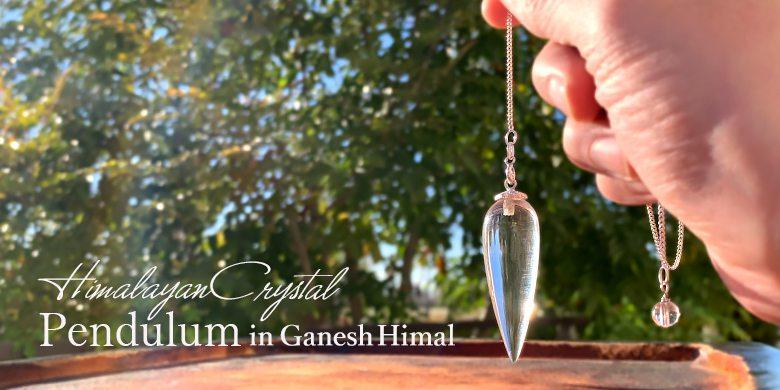 ガネッシュヒマール産ヒマラヤ水晶ペンデュラム