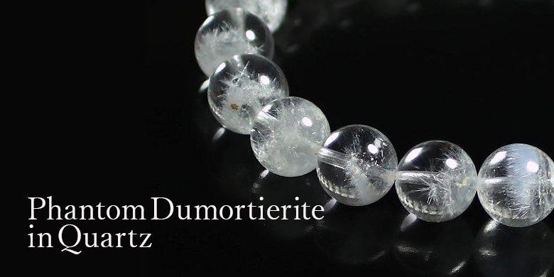ファントムデュモルチェライトインクォーツのカテゴリ画像