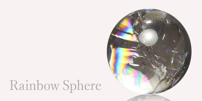 レインボー水晶玉のカテゴリ画像