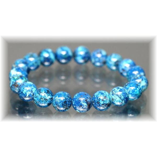最高品質 ブルー クリソコーラ約10ミリ玉ブレスレット(CHRYSOCOLLA-HQ1071IS)