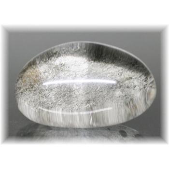 ブラジル産ガーデン水晶フリーフォーム(GEARDEN-FF1604)