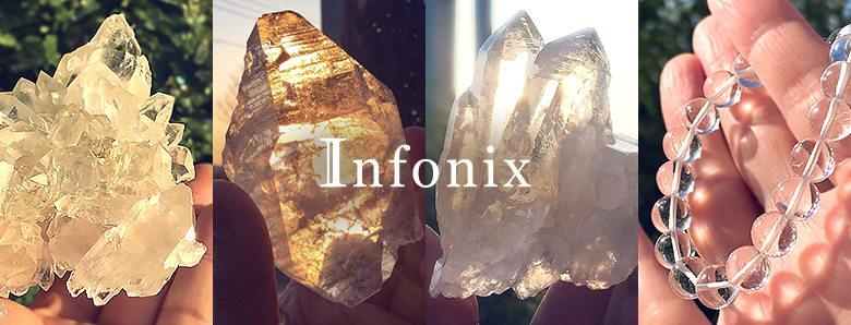 インフォニックのヒマラヤ水晶のイメージ画像