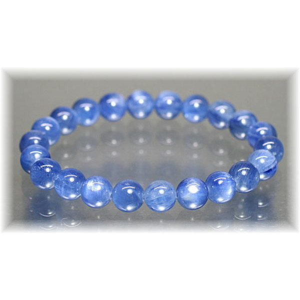 最高品質カイヤナイト約8ミリ玉ブレスレット(KYANITE-BR0801IS)