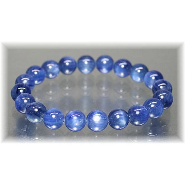 最高品質カイヤナイト約10ミリ玉ブレスレット(KYANITE-BR1001IS)