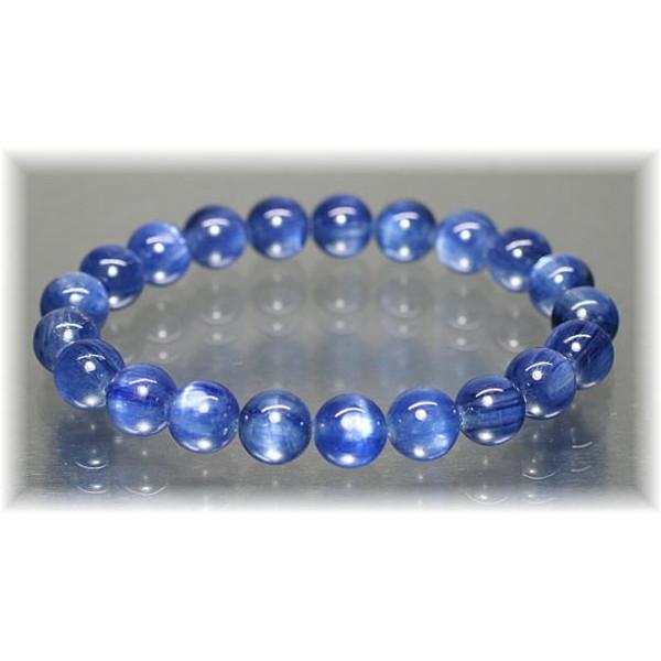 最高品質カイヤナイト約10ミリ玉ブレスレット(KYANITE-BR1002IS)