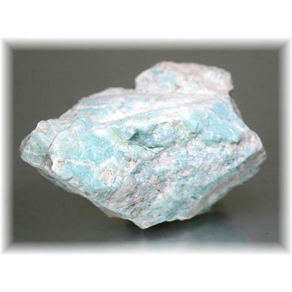 マダガスカル産アマゾナイト原石(MadagascarAmazonite-raf02)