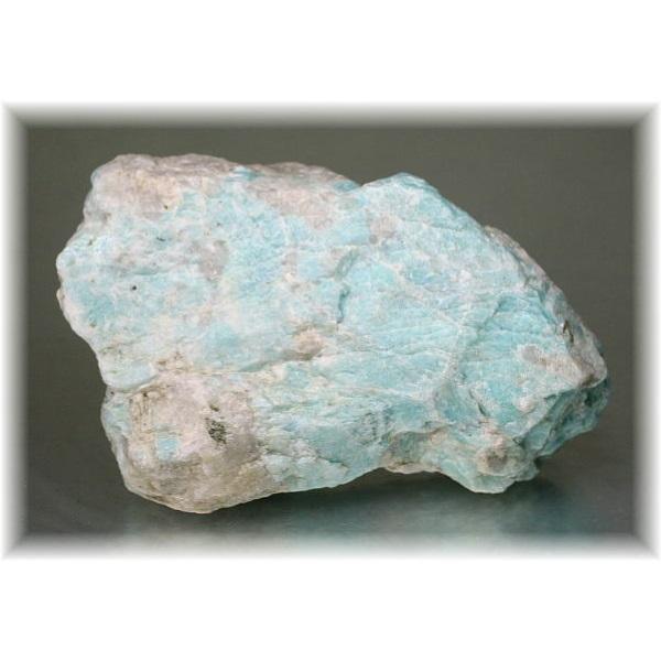 マダガスカル産アマゾナイト原石(MadagascarAmazonite-raf10)
