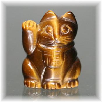 天然石タイガーアイ招き猫(MANEKINEKO-TIGER301IS)
