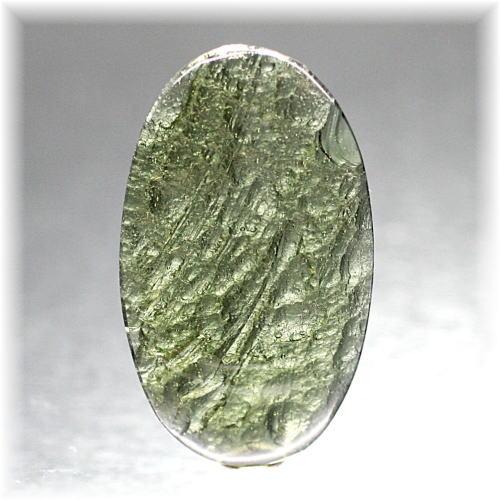 天然モルダバイト ヘキサグラム(MOLDAVITE-LSIS112)