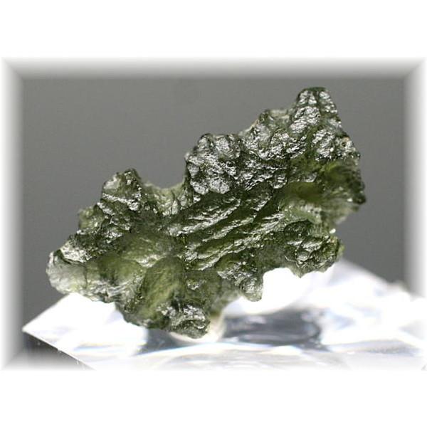 チェコ共和国産天然モルダバイト原石(MOLDAVITE-RAF55IS)