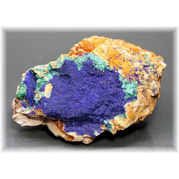 モロッコ産アズライト結晶石(MOROCCO-AZURITE105IS)