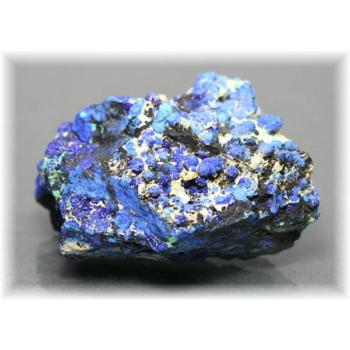 モロッコ産アズライト結晶石(MOROCCO-AZURITE113IS)