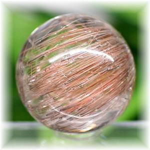 カッパーゴールドルチルクォーツ スフィア[21.2mm](RUTILEQUARTZ-SPHERE1603IS)