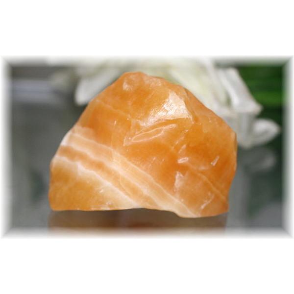 オレンジカルサイト原石