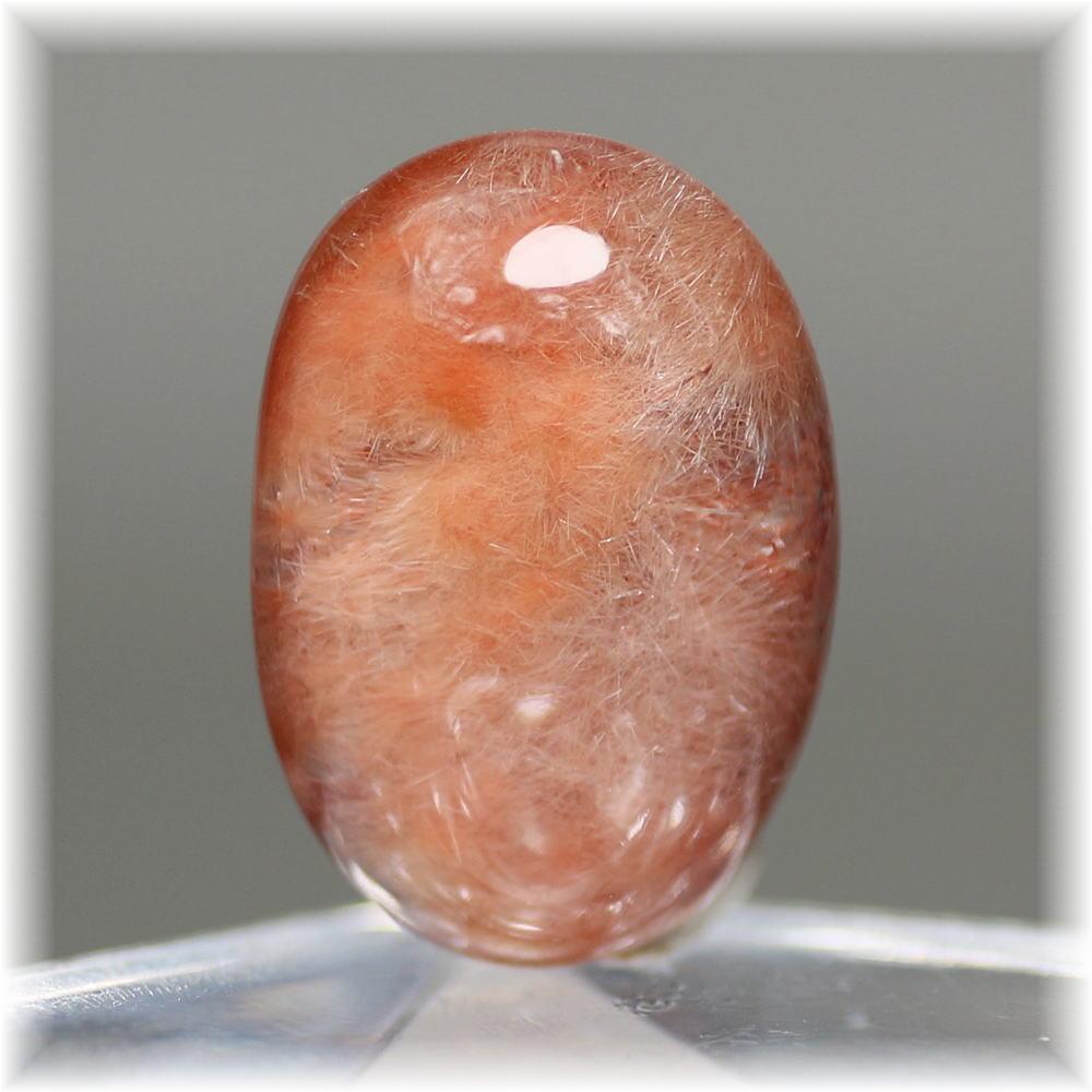 ブラジル産 オレンジピンクデュモルチェライトインクォーツ ルース (PinkDumortieriteInQuartz-LS017IS)