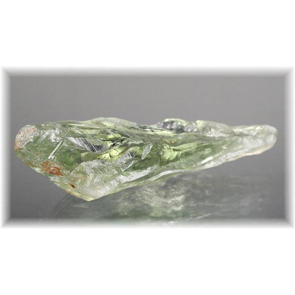 ブラジル産プラシオライト原石