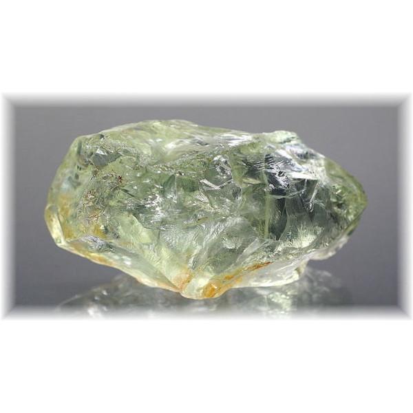 ブラジル産プラシオライト原石(PROSIOLITE-RAF510IS)