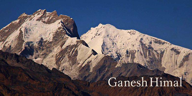 ガネッシュヒマール山の画像