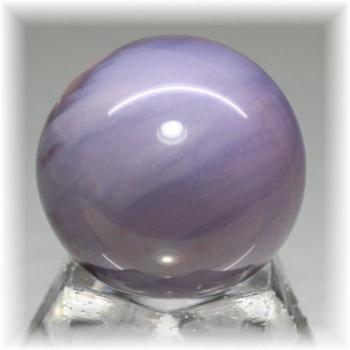ブラジル産パープルメノウ スフィア(PurpleAgate-SPHERE101IS)