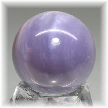ブラジル産パープルメノウ スフィア(PurpleAgate-SPHERE103IS)
