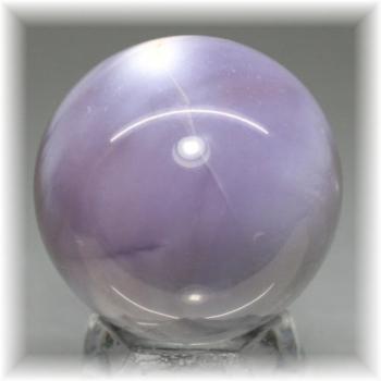 ブラジル産パープルメノウ スフィア(PurpleAgate-SPHERE107IS)