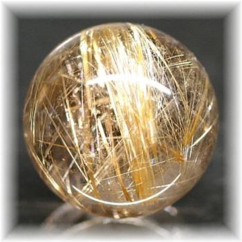 ゴールドルチルクォーツ スフィア[23.6mm](RUTILESPHERE-505)
