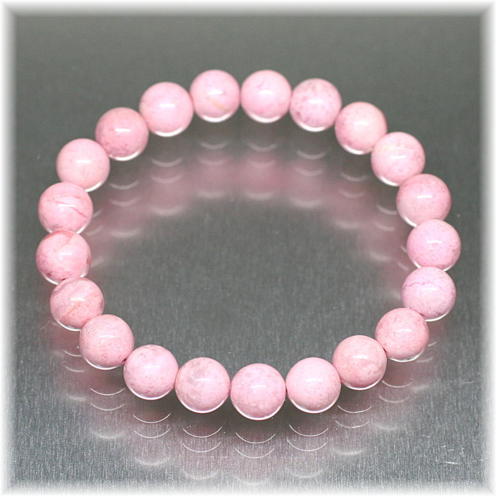 桜ロードナイトシリカブレスレット(約9mm玉)