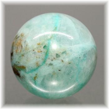 シャッタカイトシリカMIXストーンスフィア[直径35.1~35.3㎜](SHATTUCKITE-USAMIX308IS)