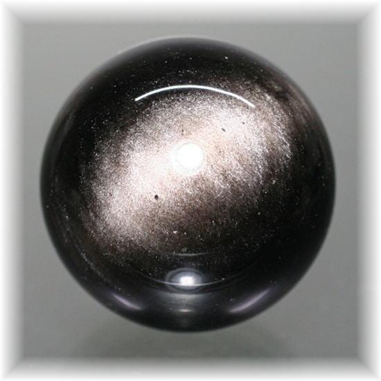 メキシコ産シルバーオブシディアン スフィア(SILVEROBSIDIAN-710IS)