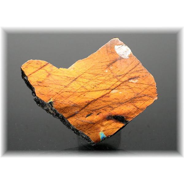 フィンランド産スペクトロライト1面磨き結晶石(SPECTROLITE-JPP103)