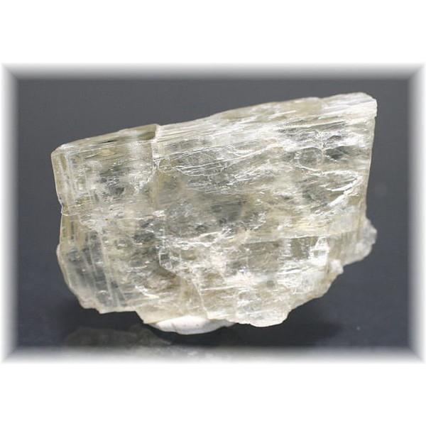 ブラジル産トリフェーン結晶石(TRIPHANE-BRASIL107)