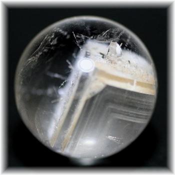 ブラジル産ホワイトファントムスフィア(WHITEPHANTOM-SPHERE106IS)